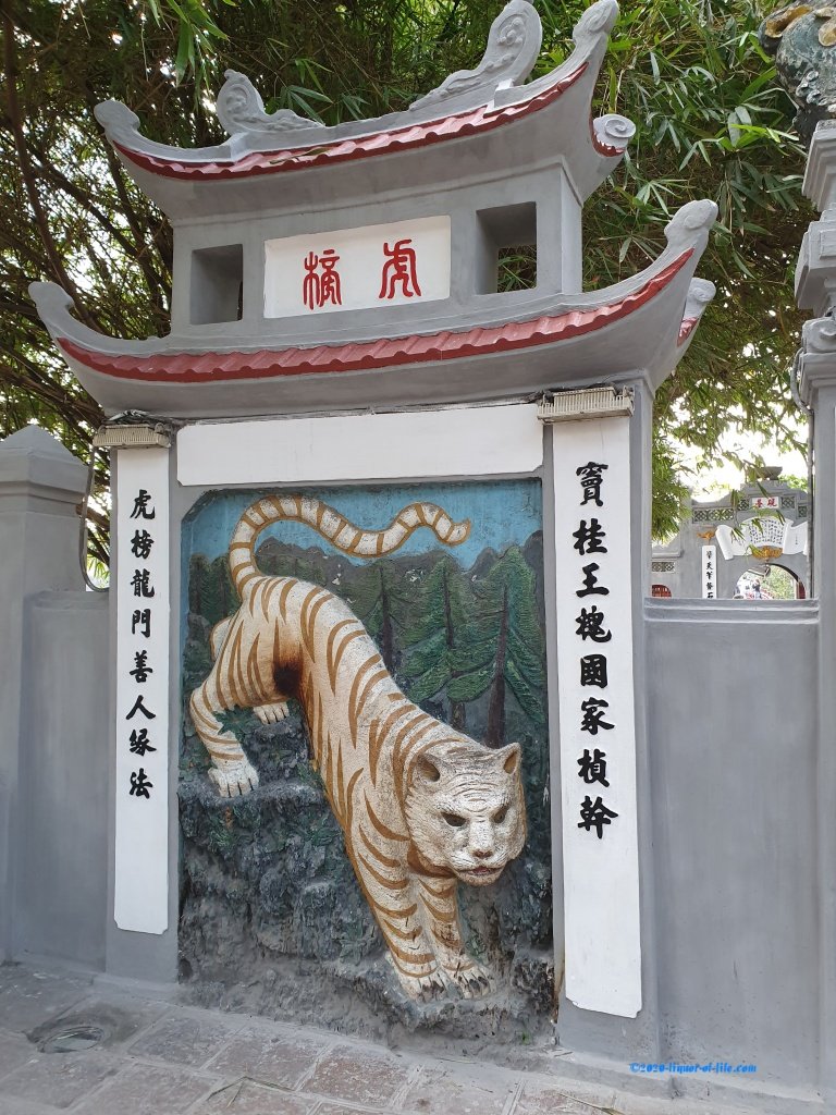 The tiger at the entrance of Temple of Jade Mountain
